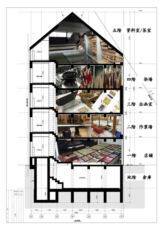 新社屋-5_web